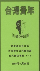 choanchipcover_1